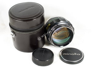 Minolta Rokkor 85mm f1.7 PF MC-10616