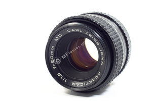 Prakticar 50mm f1.8 MC PB-12725